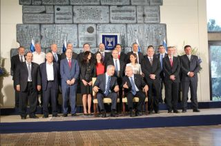 Встреча Реувена Ривлина с министрами 34-го правительства, фото Израиль в лицах