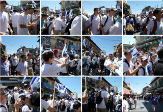 День Иерусалима, фоторепортаж Израиль в лицах