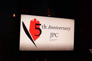 Иерусалимский пресс-клуб JPC отметил свое 5-летие, фото Израиль в лицах