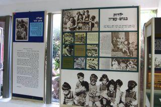 Славная героическая история Гуш-Эциона, фото Израиль в лицах